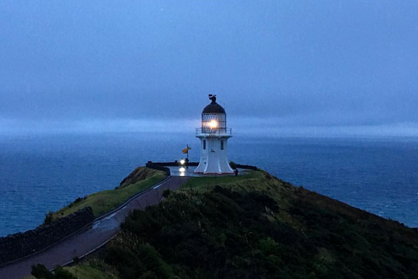 Ride through NZ Cape Reinga to Bluff